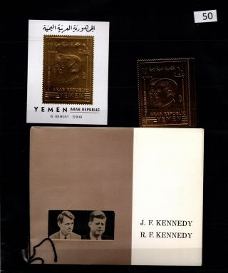 / Yemen - Mnh - Famous People - Kennedy - Gold Stamps - 1963