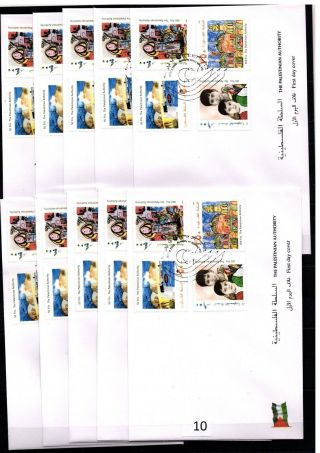/ Palestine - 10 Fdc - Art - Painting - People - Children - 2000 -