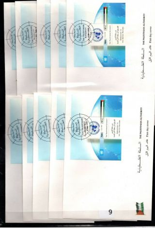 / Palestine - 10 Fdc - Flags - United Nations -