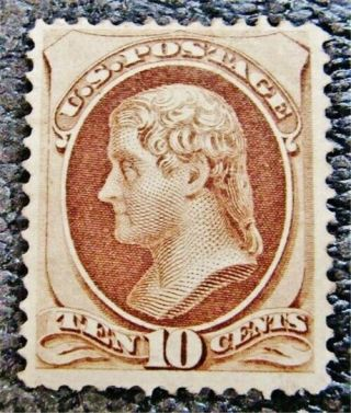 Nystamps Us Stamp 139 $7000 Grill