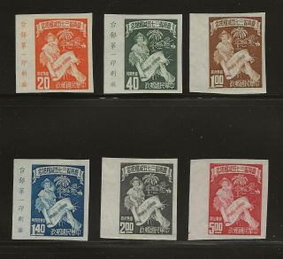 China Taiwan 1952 Tax Reduction Set Imperf,  Scott 1046 - 1051,  Hinged