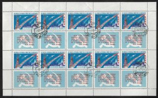 Russia Mini Sheet? 52464? (nh) From 1961 (rera)