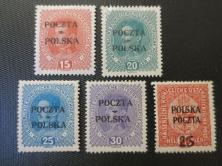 Poland Cracow Overprint Mh Stamps 1919 Sc 56 - 60 Back Printed Philatelia Krakow