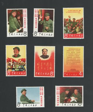 Pr China 1967 Red Culture Mao W2 Sc 949 - 956 Full Set Mnh