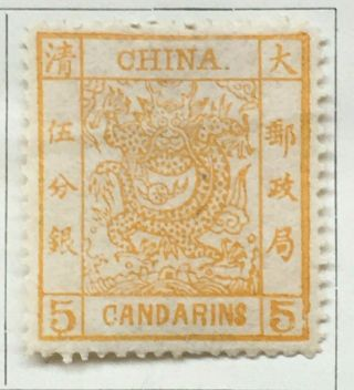 China,  1878 Large Dragon 5 Ca,  Mh