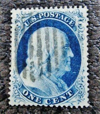 Nystamps Us Stamp 21 $2500