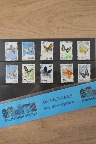 China Prc 1963 Butterflies 1st Set Never Hinged Cto