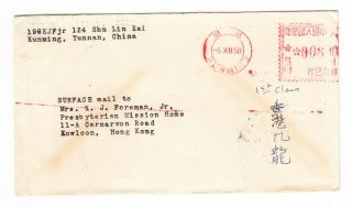 China To Hong Kong Usa Pow 1950 中國香港 Cancels Postmarks Cover Meter Envelope