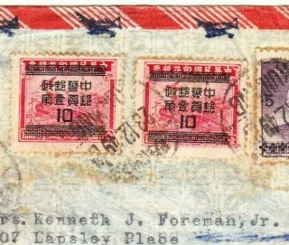 Error China To Usa Pow 1949 中國 中文 Cancel Postmark Cover Envelope Silver Yuan