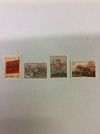 Prc China Stamps 1054 - 1057 Never Hinged