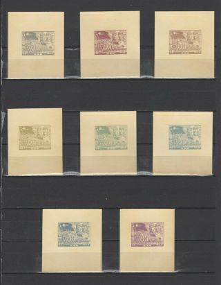 ,  1949 Mao Zedong 30 Nominal In Different Colour Thick Paper