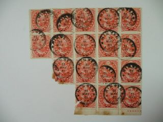 Japan - Scott 109,  Block Of 17,  Perf 12 - 1/2,  Ninsen Ijpo Cancel
