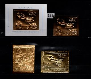 /// State Of Oman - Mnh - Gold - Space - Spaceship