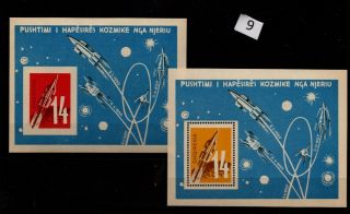 / Albania - Mnh - Perf,  Imperf - Space - Spaceship - Star