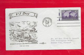 V - J Day Event Cover With Pent Arts Cachet Posted September 2,  1945