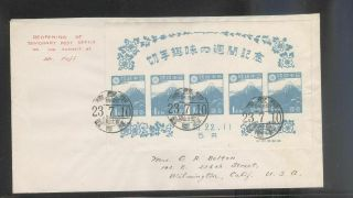 Japan 1948 Mt Fuji S/s On First Day Cover Temporary Post Office Opening At Top