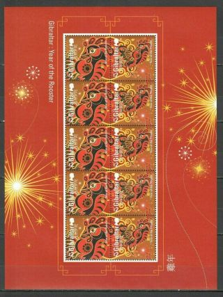 V805 2017 Gibraltar Celebrations Year Of Rooster 1770 - 1 Michel 55 Euro 1sh Mnh