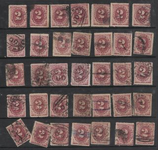 Stock Page J22 2c Bright Claret Postage Dues All Sound As Per Scans