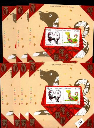 // Cook Islands - Mnh - Year Of The Dog 2018 - China - - 7 Sheets