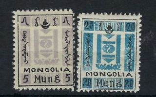 Mongolia 1926 Currency 5m And 20m Hinged