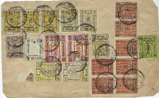 Mongolia Large Piece With 1920s Issues In Multi Franking,  One Stamp Missing
