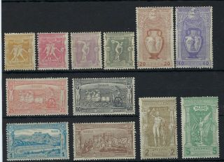 Greece 1896 Olympic Games Set Of 12 Hinged