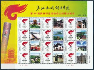 China - Beijing Olympic Games Mnh Sports Sheet Buildings 3583 (2008)