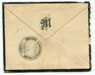 UK GB 1918 Scotland - Mourning Cover to American Mission - KUWAIT - Persian Gulf 2