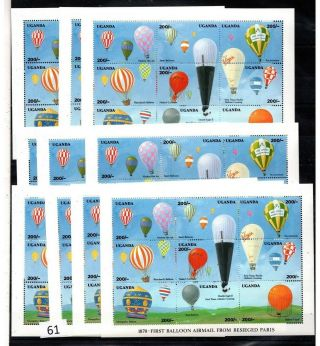 == 10x Uganda - Mnh - Air Balloons - Aviation -