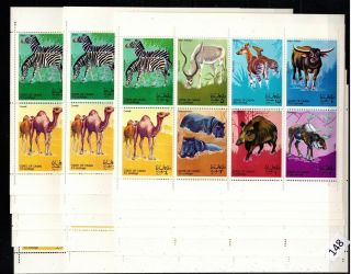 17x State Of Oman - Mnh - Animals -