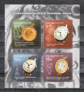 Russia 2010 Russian Watch S/s Mnh Vf
