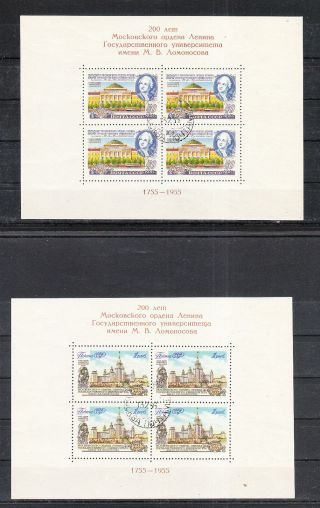 Russia 1956 Lomonosov Set Two S/s Fdc Nh Vf 30euro