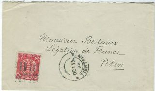 China 1898 Tientsin To Peking 2c Cover With Black Pa - Kua Date Stamp