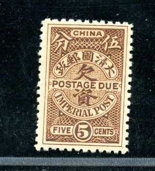 1911 2nd London Print Postage Due Unissued 5cts Never Hinged Chan Du3 Rare