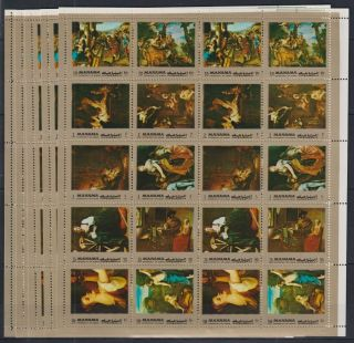 G302.  5x Manama - Mnh - Art - Paintings - Full Sheet