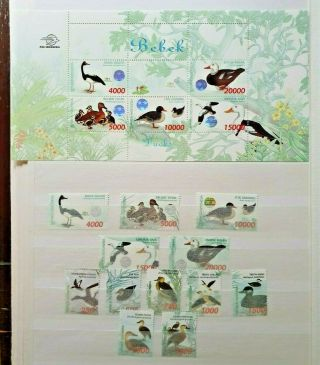 Recent Ducks Wildlife Sets,  Sheet Vf Mn Indonesia IndonesiË B178.  19 Start 0.  99$
