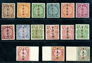 1912 Roc Ovpt On Coiling Dragons Complete Set Chan 169 - 183