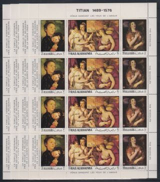 K301.  4x Ras Al Khaima - Mnh - Art - Paintings - Full Sheet -