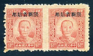 1943 Sinkiang Sys $40 Horizontal Pair Imperforate Between Chan Ps240a