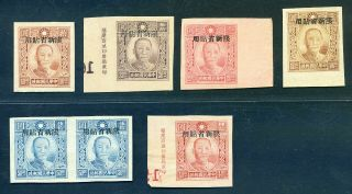 1943 Sinkiang Sys Imperf Set Complete Chan Ps228 - 233