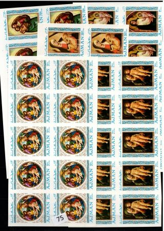 // 10x Ajman - Mnh - Imperf - Art - Painting - Religy -