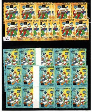== 20x Togo - Mnh - Birds,  Celebration - Overprint