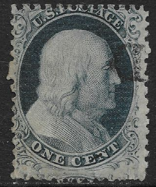 Scott 20 Us Stamp Franklin 1 Cent