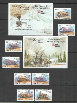 S151 1991 Tanzania Trains Of Japan 1027 - 34 Michel 28 Euro 2bl,  1set Mnh
