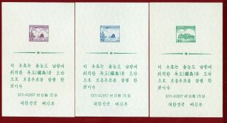 Korea 1954,  Ps125 - 27,  Dokdo Presentation Sheets,  500 Issued,  Nh