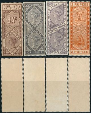 India 1869 Issue,  4 Queen Victoria Telegraph Um/nh Forgeries Stamps.  B379