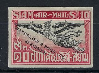 Thailand 1925 Impef 10s Air Waterlow Specimen Without Punch Hole