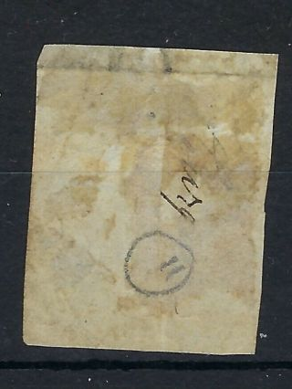 Thailand 1880s imperf Elephant essay with misplaced centre 2