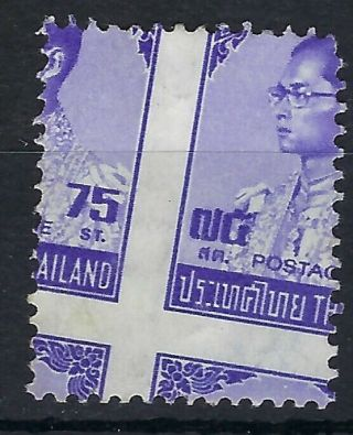 Thailand 1973 75s King Bhumibol Grossly Misperfed Hinged