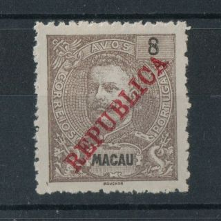Macau Macao 1913 Local Overprint 8a Rough Perf,  Rrr Ngai